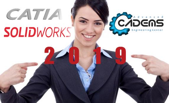 CATIA R2019, SOLIDWORKS 2019 y actualización de Formaciones